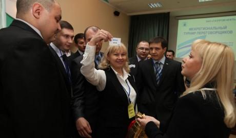 В Тюмени прошел турнир переговорщиков сбытового блока