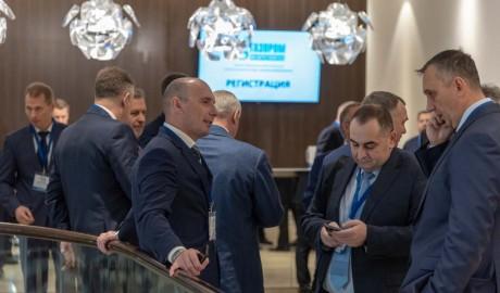 Форум генеральных директоров компании Газпром межрегионгаз