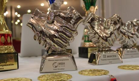 Открытый турнир переговорщиков 28 октября 2016 года